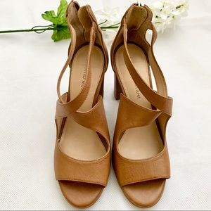 NWT Antonio Melani leather block heel